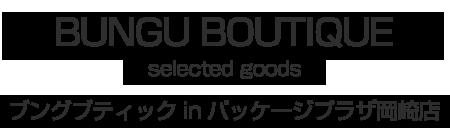BUNGU BOUTIQUE